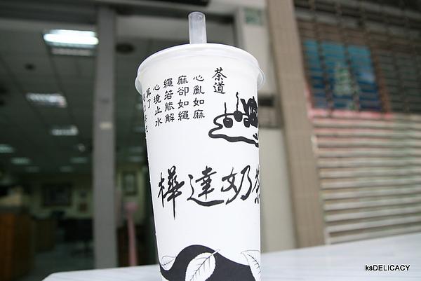 高雄鹽埕樺達奶茶