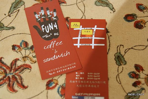 20101013-高雄桌遊又一章-Fun4-名片