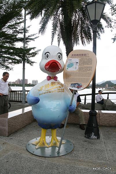 高雄鴨子船-介紹的鴨子
