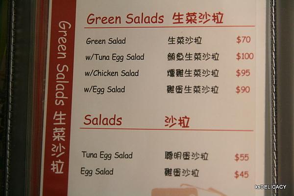 高雄左營遊戲飲食館GameCafe-菜單