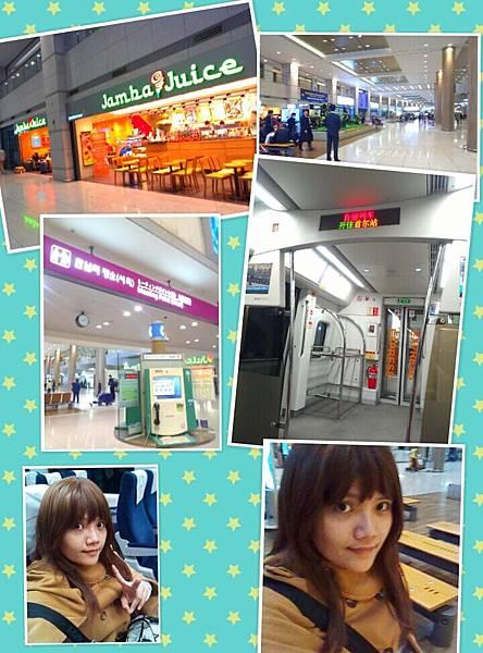 1.仁川機場