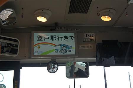 DSC06870.JPG