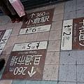 20190118北九州行_190124_0059.jpg