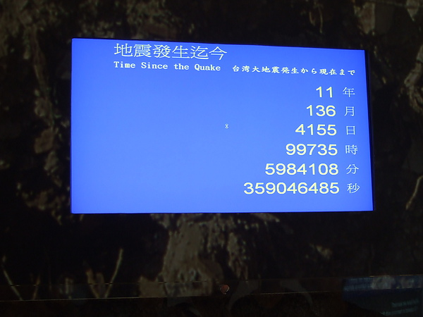 DSCF4758.jpg