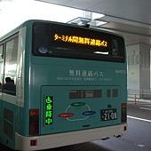 JA 020.jpg