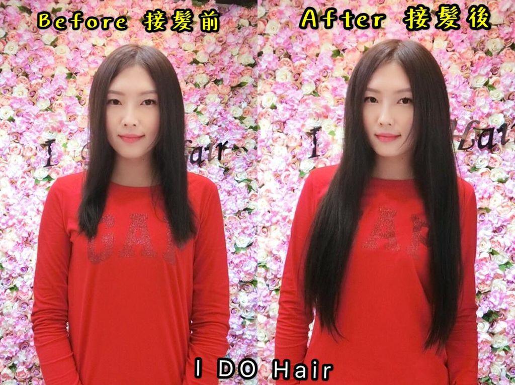 I DO HAIR 我願意接髮魔力屋.接髮後 (34) (Copy).jpg