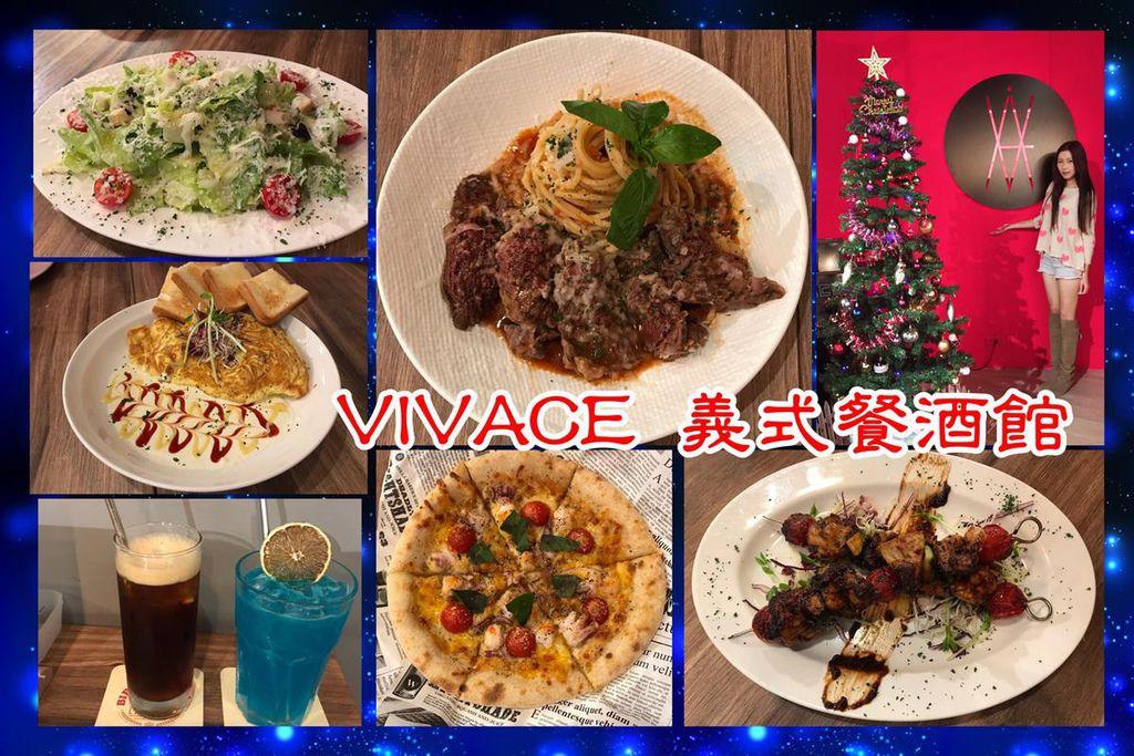 Vivace.Taipei 義式餐酒館. 北投推薦餐廳.餐點 (39) (Copy).jpg