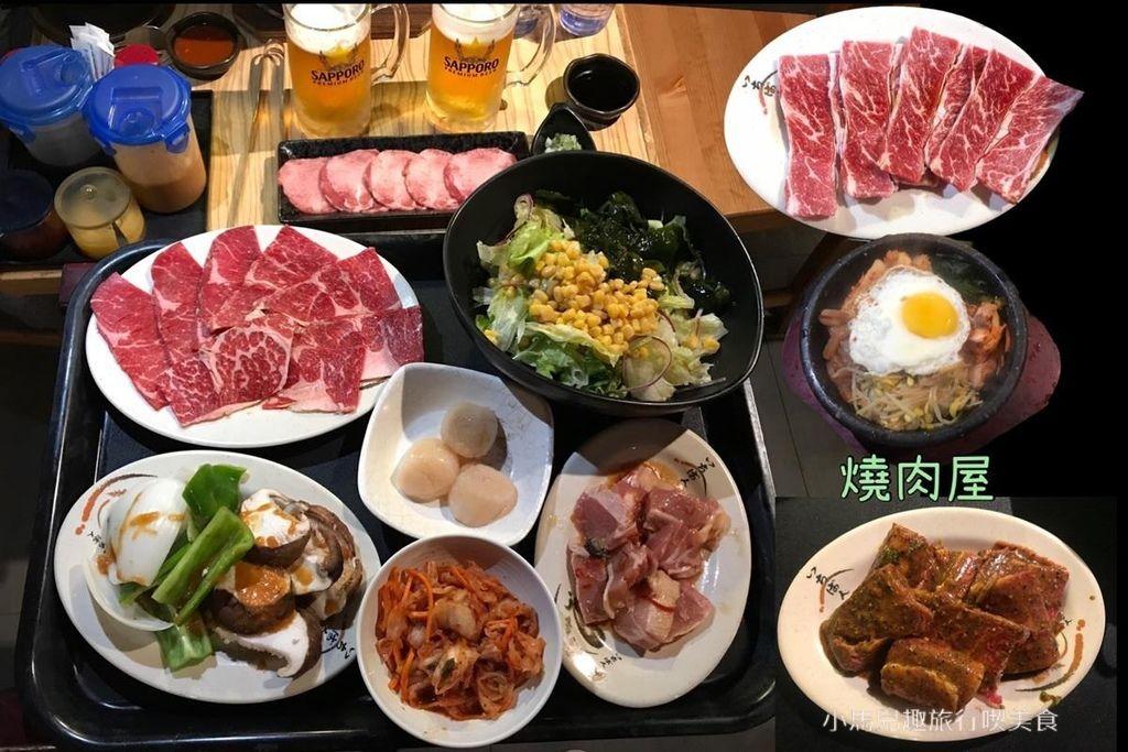 燒肉屋 蘆洲 (81) (Copy).jpg