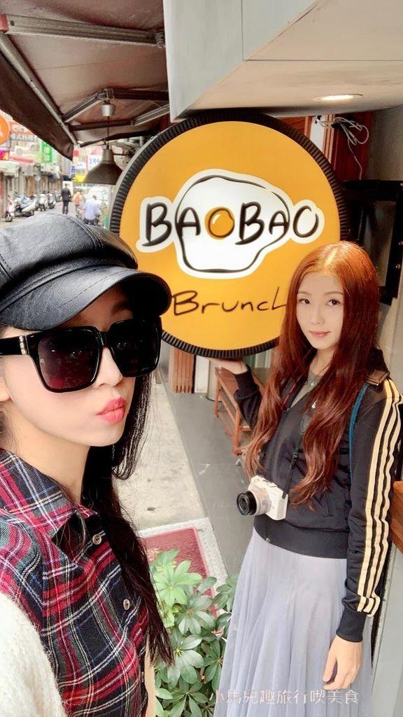 ★【台北】| Bao Bao Brunch (26).jpg