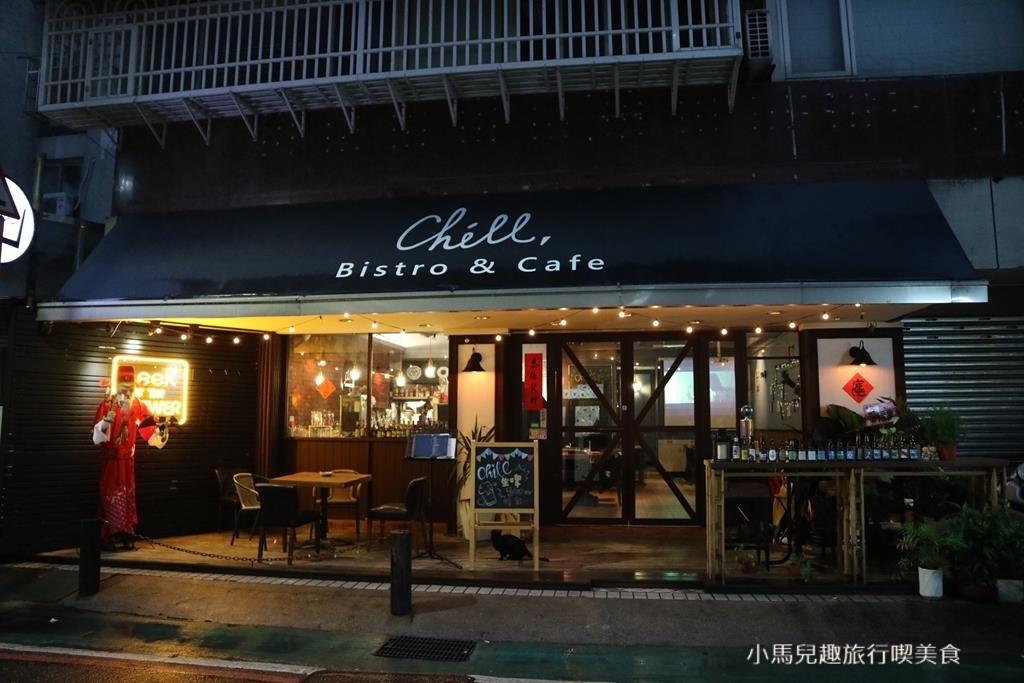 Chill Bistro%26;Cafe 環境 (11) (Copy).jpg