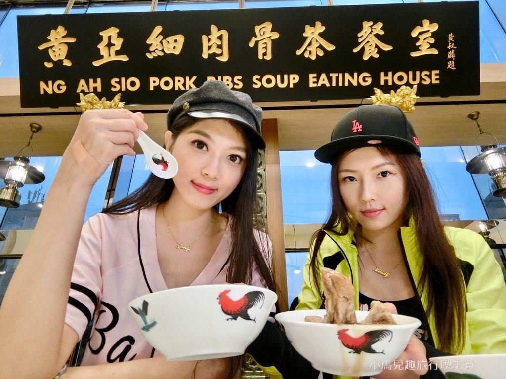 黃亞細肉骨茶餐廳-新光三越南西店 (10).jpg