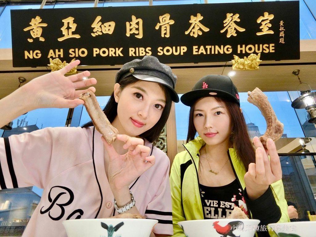 黃亞細肉骨茶餐廳-新光三越南西店 (9).jpg