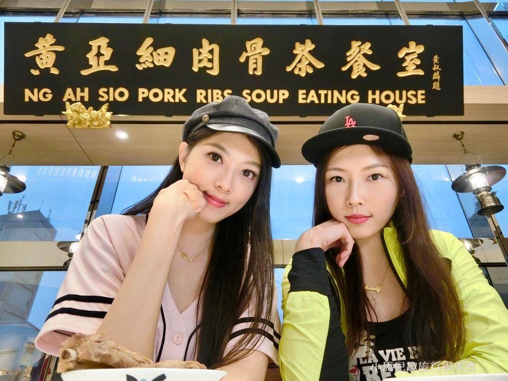 黃亞細肉骨茶餐廳-新光三越南西店 (8).jpg