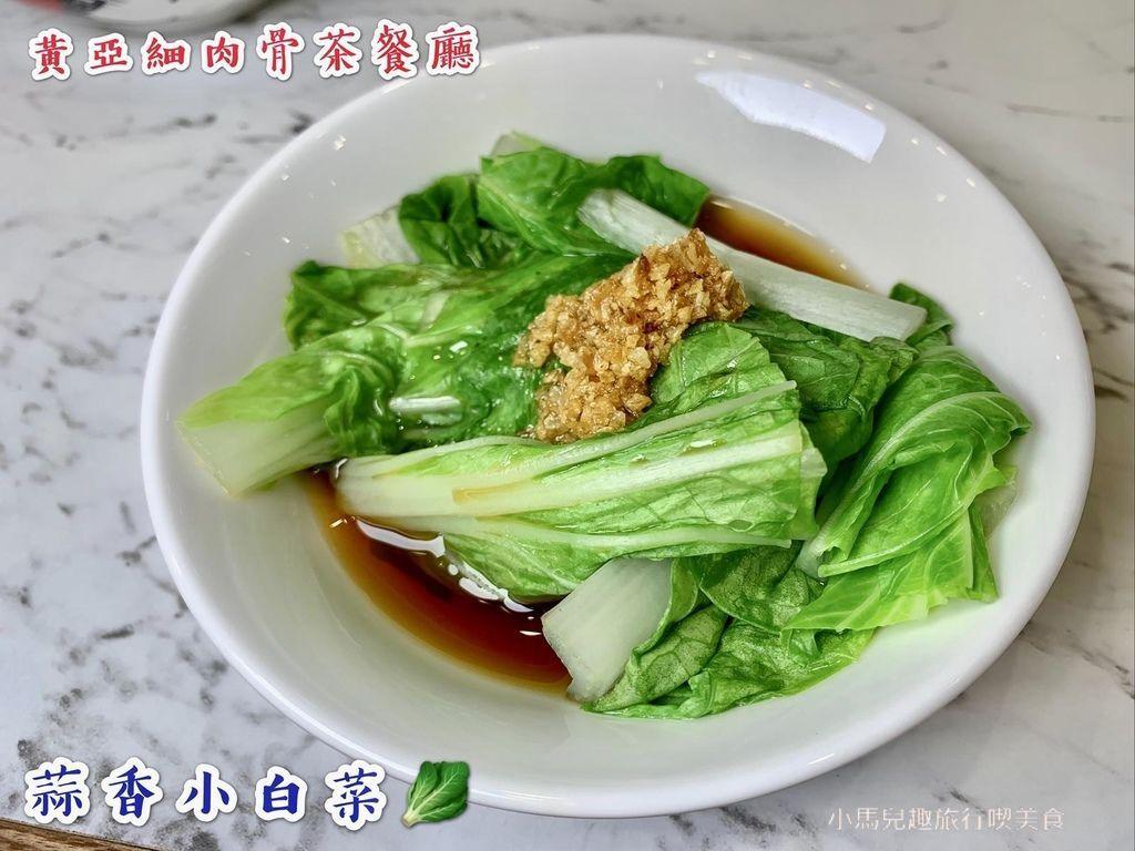 黃亞細肉骨茶餐廳-新光三越南西店 (72).jpg