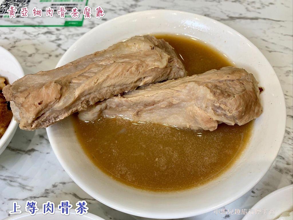黃亞細肉骨茶餐廳-新光三越南西店 (69).jpg