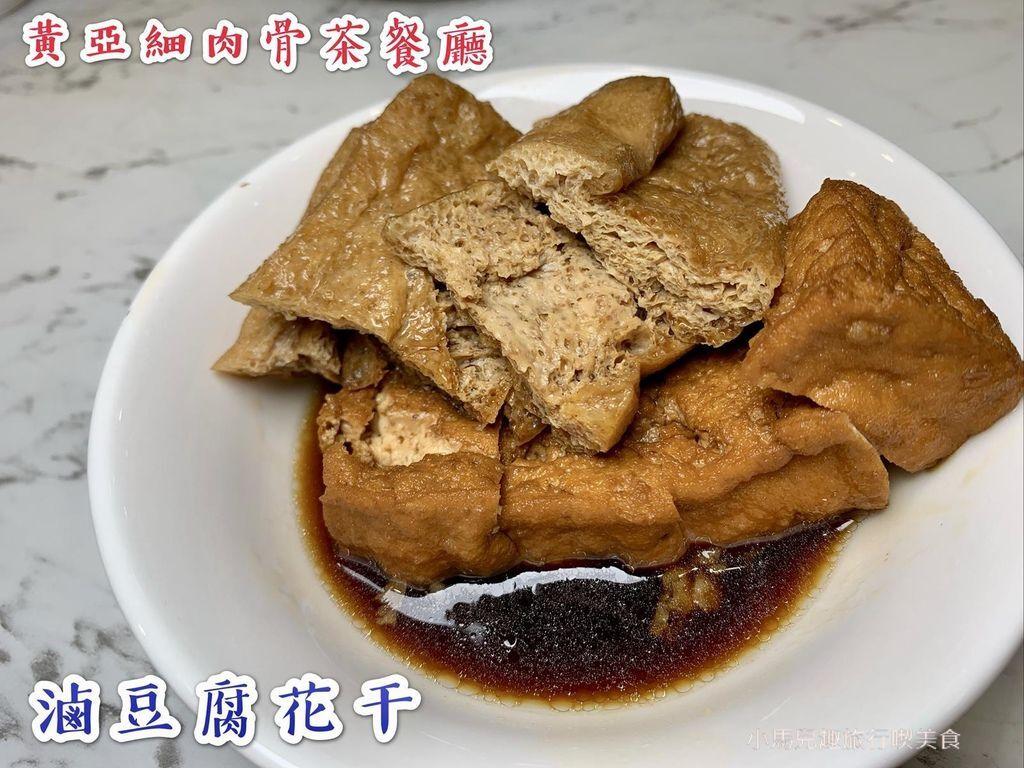 黃亞細肉骨茶餐廳-新光三越南西店 (73).jpg