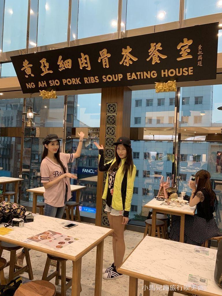 黃亞細肉骨茶餐廳-新光三越南西店 (82).jpg