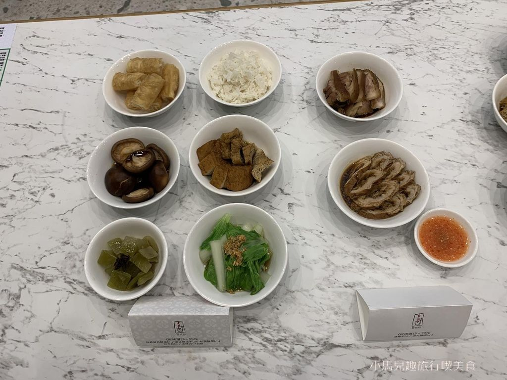 黃亞細肉骨茶餐廳-新光三越南西店 (103).jpg