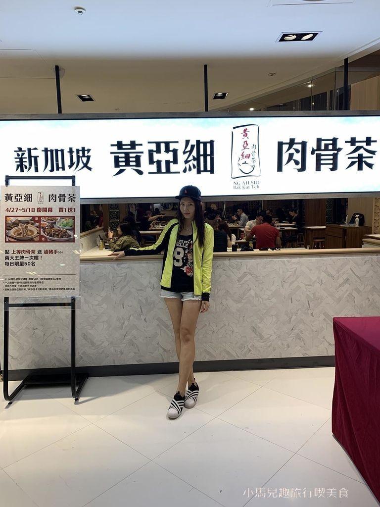 黃亞細肉骨茶餐廳-新光三越南西店 (154).jpg