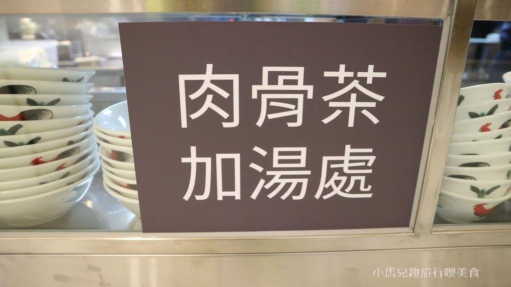 黃亞細肉骨茶餐廳-新光三越南西店 (62).jpg