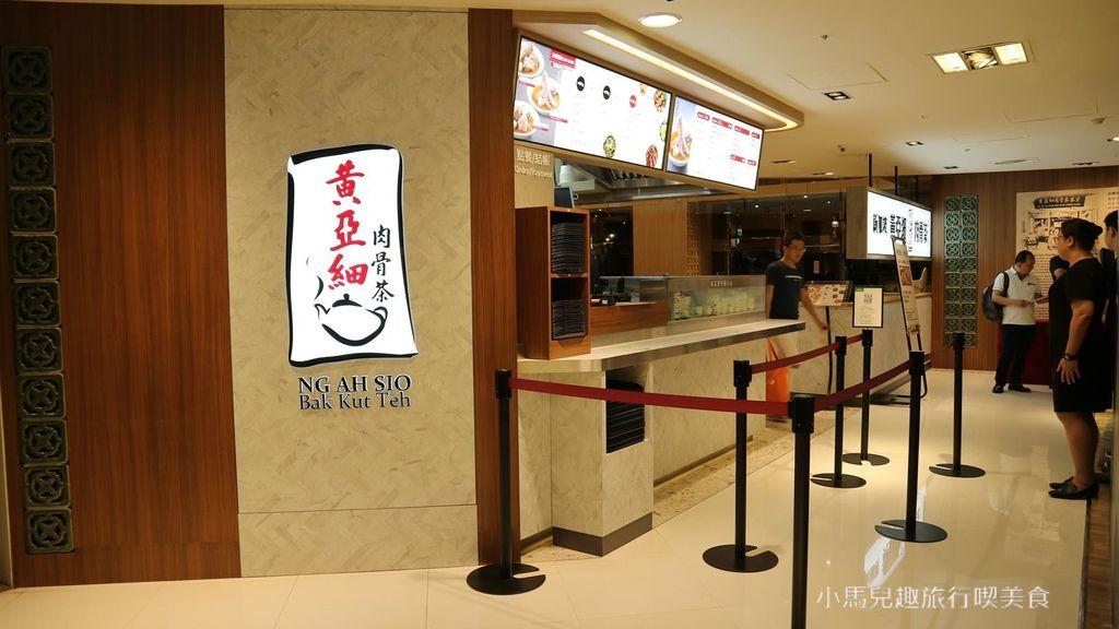 黃亞細肉骨茶餐廳-新光三越南西店 (64).jpg