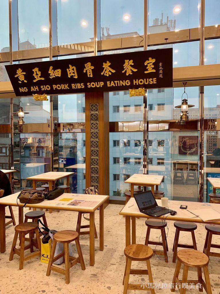 黃亞細肉骨茶餐廳-新光三越南西店 (95).jpg