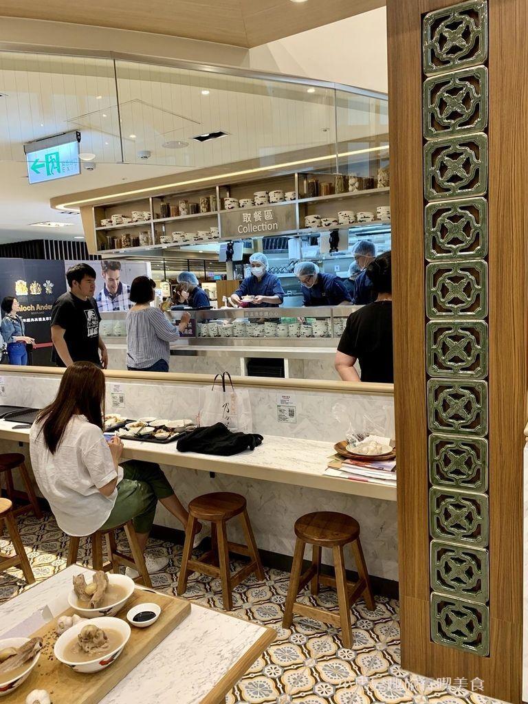 黃亞細肉骨茶餐廳-新光三越南西店 (105).jpg