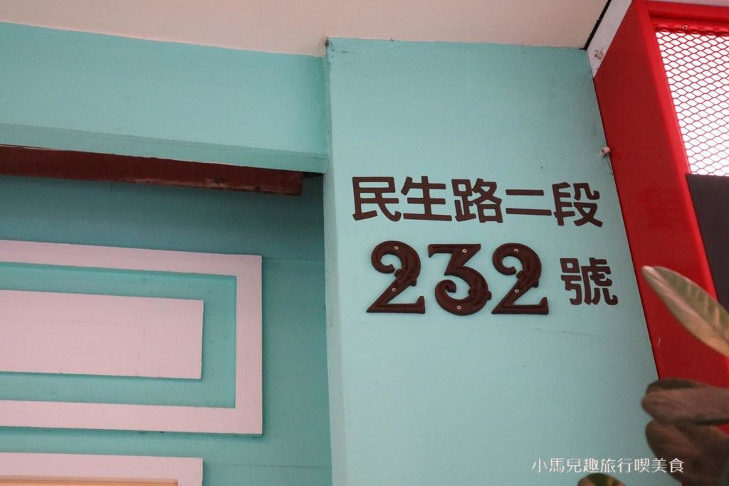 Oyami cafe.板橋 .裝潢 (5).jpg