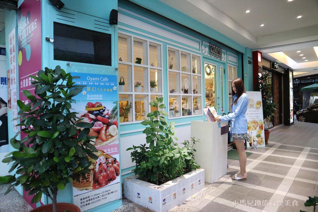 Oyami cafe.板橋 .裝潢 (12).jpg