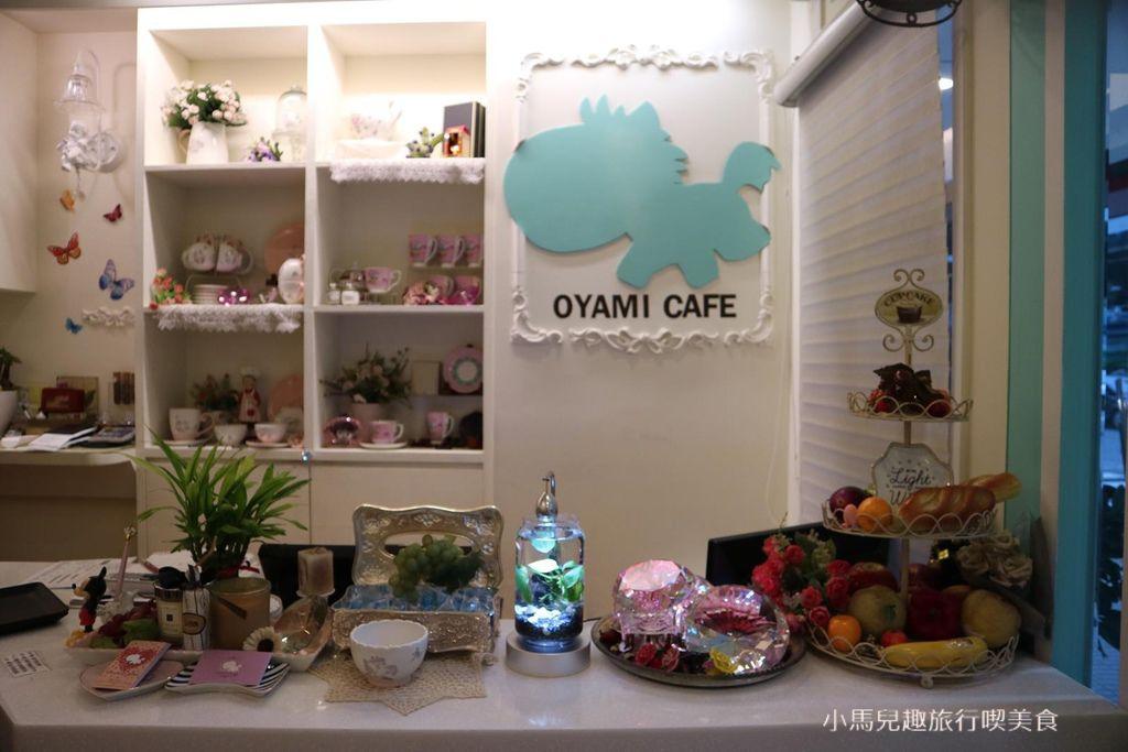 Oyami cafe.板橋 .裝潢 (19).jpg