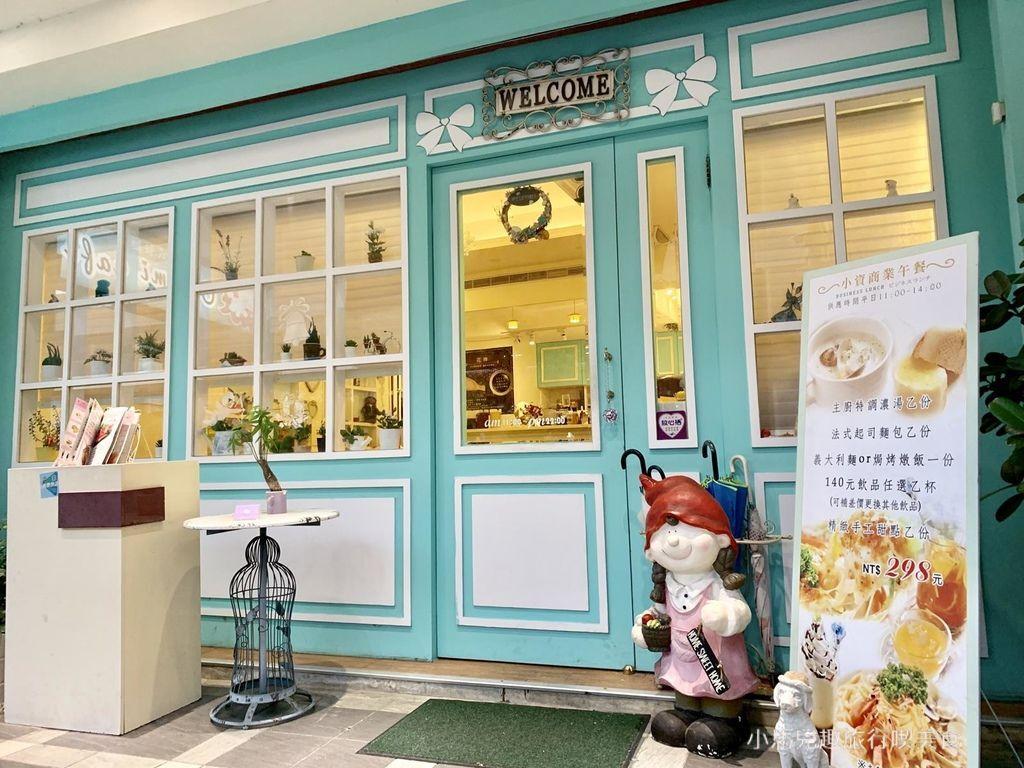 Oyami cafe.板橋 .裝潢 (71).jpg