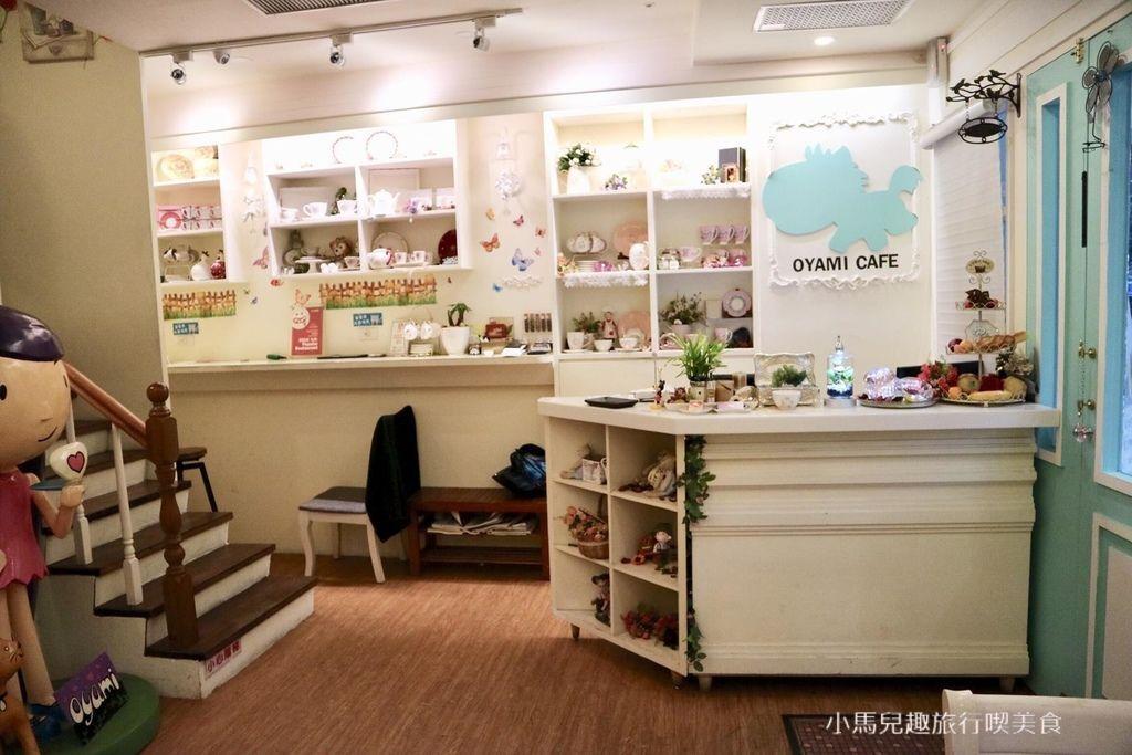 Oyami cafe.板橋 .裝潢 (86).jpg