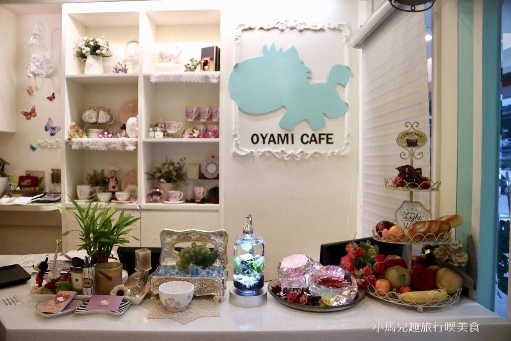 Oyami cafe.板橋 .裝潢 (89).jpg