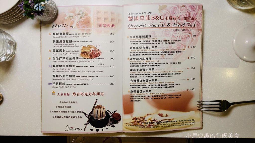 Oyami cafe.板橋.MENU.  (5).jpg