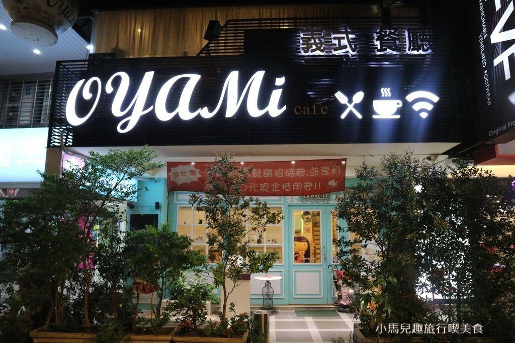 Oyami cafe.板橋 .裝潢 (58).jpg