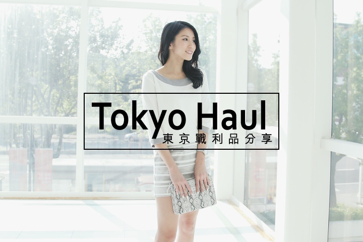 Tokyo-Haul封面02