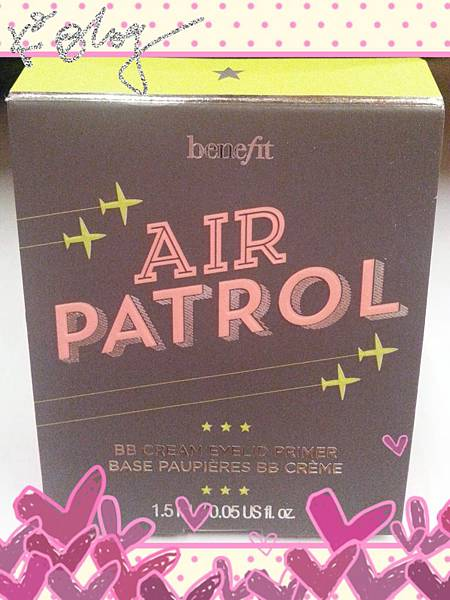 【試用活動系列】Benefit air patrol 眼部防護底霜