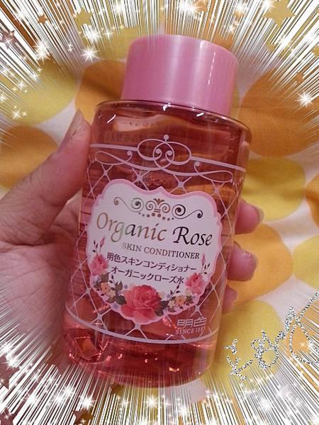 【試用活動系列】明色Organic Rose美肌導入液