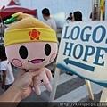 LOGOS HOPE 03.JPG