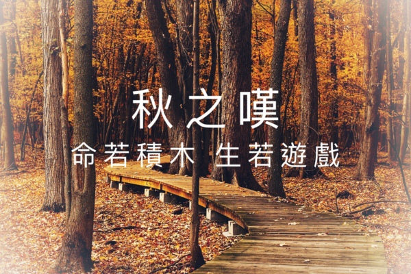 f_23225415_1.jpg