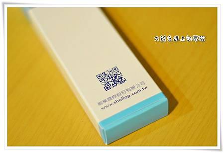 DSC_2504.JPG