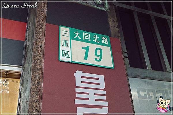 IMG_1476.JPG