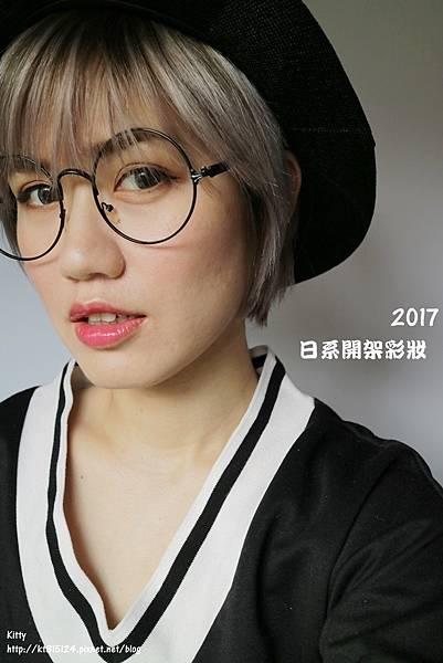 IMG_9144-20170313.JPG