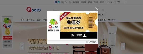 QOO台灣