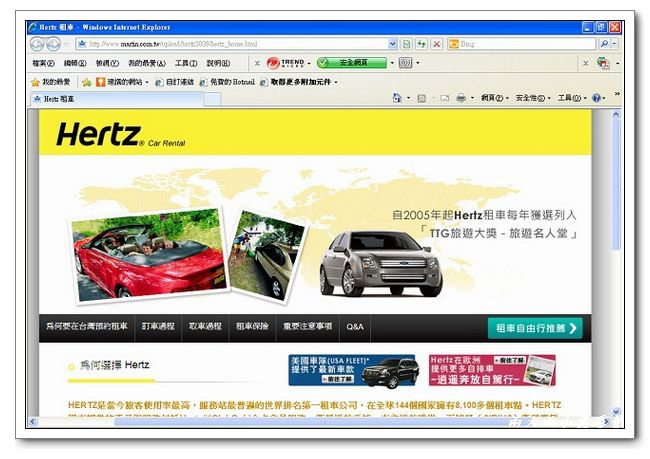 hertz租車網站1.jpg