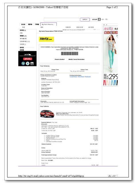 租車Hertz-F7901137216_頁面_1.jpg