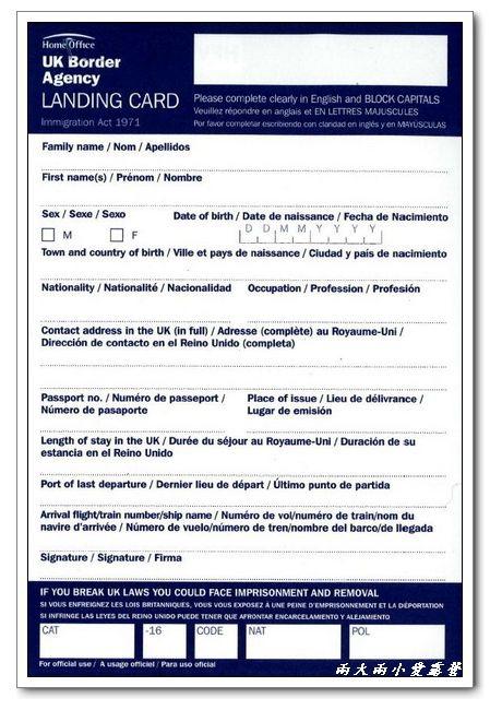 入境申請.jpg