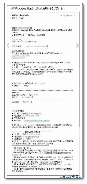 nEO_IMG_wifi03.jpg