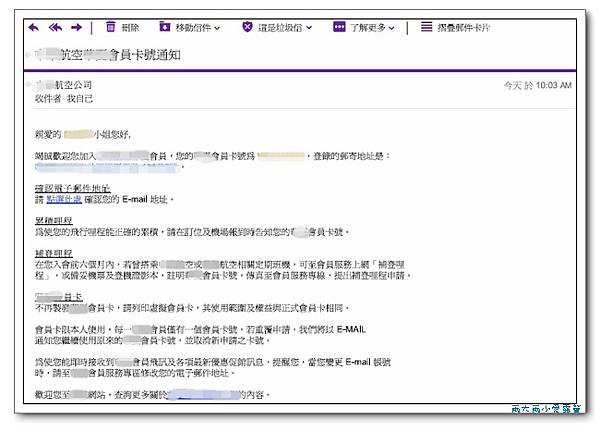nEO_IMG_member01.jpg