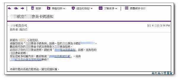nEO_IMG_member03.jpg